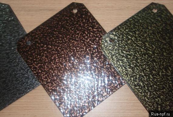 Порошковая окраска в металлообработке
